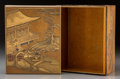 Asian:Japanese, An Exceptional Japanese Gold Lacquered Ryoshibako DocumentBox, late Edo Period. 5 h x 7-3/4 w x 9-5/8 d inches ...