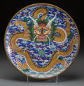 Asian:Japanese, A Japanese Cloisonné Dragon Charger, 20th century. 2 inches high x17-1/4 inches diameter (5.1 x 43.8 cm). ...