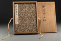 Asian:Chinese, Hu Tiemei (Chinese, 1848-1899) . Literati Album in the JapaneseStyle, circa 1885. Ink and color on silk. 10-3/8 inches ...