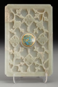 Asian:Chinese, A Chinese Carved Celadon Jade Tray, Ming Dynasty, circa 1368-1644.7-1/4 inches wide x 4-7/8 inches deep (18.4 x 12.4 cm). ...