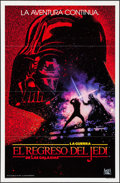 "Movie Posters:Science Fiction, Revenge of the Jedi (20th Century Fox, 1982). Spanish Language OneSheet (27"" X 41""). Science Fiction.. ..."
