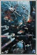 """Movie Posters:Science Fiction, Star Wars & Other Lot (20th Century Records, 1977). SoundtrackPosters (22"""" X 33""""). Science Fiction.. ... (Total: 2 Items)"""