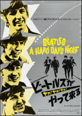 """Movie Posters:Rock and Roll, A Hard Day's Night (United Artists, R-1982). Japanese B2 (20.25"""" X28.5""""). Rock and Roll.. ..."""