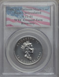 9-11-01 WTC Ground Zero Recovery, 1996 Canada $50 One-Ounce Platinum Maple Leaf, Gem Uncirculated PCGS. From The Siegel...