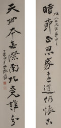 , A Pair of Chinese Calligraphy Scrolls by Zhang Daqian. 67 x 13-3/4 inches (170.2 x 34.9 cm) (each). ... (Total: 2 Items)