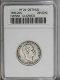 Coins of Hawaii: , 1883 25C Hawaii Quarter--Cleaned--ANACS. VF20 Details. NGC Census:(7/522). PCGS Population (2/1033).Mintage: 500,000. (#1...