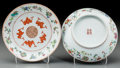 Paintings, A Pair of Chinese Famille Rose Porcelain Saucer Dishes. Shen De Tang Zhi Mark, Qing Dynasty. D: 6 inches, 15.2 cm. PROPERT... (Total: 2 Items)