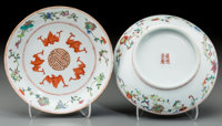 A Pair of Chinese Famille Rose Porcelain Saucer Dishes Shen De Tang Zhi Mark, Qing Dynasty D: 6 inches, 15.2 cm