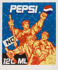 Guangyi Wang (Chinese, b. 1957-) Pepsi, from The Great Criticism series, 2006 Lithograph in colors o