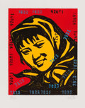 Prints & Multiples, Wang Guangyi (Chinese, b. 1957-). Belief Girl No. 1-6 (six works), 2006. Lithograph in colors on wove paper. 19-1/2 x 15...