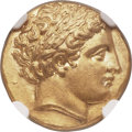 Ancients:Greek, Ancients: MACEDONIAN KINGDOM. Philip II (359-336 BC). AV stater (18mm, 8.61 gm, 2h). NGC MS 5/5 - 4/5....