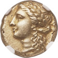 Ancients:Greek, Ancients: SICILY. Syracuse. Agathocles (317-289 BC). EL 50 or 25litrae (15mm, 3.63 gm, 7h). NGC Choice AU...