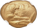 Ancients:Greek, Ancients: LYDIAN KINGDOM. Croesus (ca. 561-546 BC). AV stater (18mm, 10.72 gm). NGC XF 4/5 - 4/5....