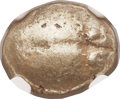 Ancients:Greek, Ancients: IONIA. Uncertain city. Ca. 650-550 BC. EL third stater or trite (14mm, 4.68 gm). NGC VF 4/5 - 4/5....