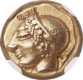 Ancients:Greek, Ancients: IONIA. Phocaea. Ca. 521-478 BC. EL sixth stater or hecte(10mm, 2.56 gm). NGC AU ★ 5/5 - 5/5, Fin...