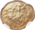 Ancients:Greek, Ancients: IONIA. Uncertain city. Ca. 650-600 BC. EL third stater or trite (12mm, 4.39 gm). NGC AU 5/5 - 3/5, scuffs....
