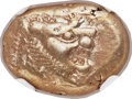 Ancients:Greek, Ancients: LYDIAN KINGDOM. Alyattes or Walwet (ca. 610-561 BC). ELthird stater or trite (14mm, 4.74 gm). NGC AU 5/5 - 4/5,countermark....