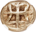 Ancients:Greek, Ancients: IONIA. Uncertain city. Ca. 625-600 BC. EL third-stater ortrite (12mm, 4.60 gm). NGC XF 5/5 - 5/5....