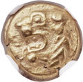Ancients:Greek, Ancients: IONIA. Uncertain city. Ca. 600-550 BC. EL sixth stater orhecte (10mm, 2.76 gm). NGC Choice AU ★ ...