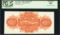 Obsoletes By State:Ohio, Piqua, OH - State Bank of Ohio, Piqua Branch $1 Back Proof Wolka2206-09. ...