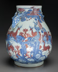Other, A Chinese Porcelain Hundred Deer Hu-Form Vase. Marks: Qianlong seal in underglaze blue but of a later period. 12...