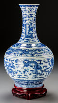 Other, A Chinese Blue and White Porcelain Dragon Bottle Vase, late Qing Dynasty, circa 1875-1908. Marks: Guangxu six-ch...