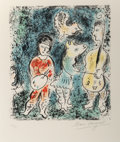 Prints:Contemporary, Marc Chagall (1887-1985). Les artistes, 1977. Lithograph incolors on Arches paper. 12-1/4 x 11 inches (31.1 x 27.9 cm) ...