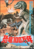 "Movie Posters:Fantasy, One Million Years B.C. (20th Century Fox, R-1985). Japanese B2(20.25"" X 28.5""). Fantasy.. ..."