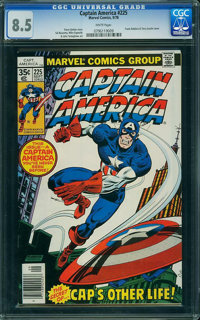 Captain America #225 (Marvel) CGC VF+ 8.5 White pages
