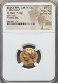 Ancients:Greek, Ancients: ZEUGITANA. Carthage. Ca. 310-270 BC. EL stater (7.37gm). NGC VF 5/5 - 4/5. ...