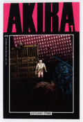 Modern Age (1980-Present):Science Fiction, Akira #1 (Marvel, 1988) Condition: NM-....