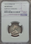 Cyprus:British Colony, Cyprus: British Colony. George V 9 Piastres 1913 AU Details (Surface Hairlines) NGC,...