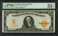 Large Size:Gold Certificates, Fr. 1171 $10 1907 Gold Certificate PMG About Uncirculated 55 EPQ.....