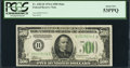 Small Size:Federal Reserve Notes, Fr. 2202-B $500 1934A Federal Reserve Note. PCGS About New 53PPQ.. ...