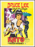 "Movie Posters:Action, The Green Hornet (20th Century Fox, 1974). Poster (17"" X 22.5"")Kato Style. Action.. ..."