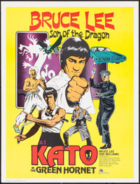 """The Green Hornet (20th Century Fox, 1974). Poster (17"""" X 22.5"""") Kato Style. Action"""