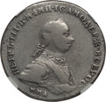 Russia: Peter III Rouble 1762 ММΔ-ΔМ F Details (Surface Hairlines) NGC