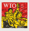 Prints, Wang Guangyi (b. 1957). WTO, from The Great Criticism Series, 2006. Lithograph in colors on wove paper. 26-3/8 x...