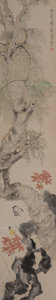 Asian, A Chinese Watercolor and Ink Scroll by Jiang Hanting. 77 x 15inches (195.6 x 38.1 cm). ...