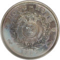 Hong Kong: , Hong Kong: Victoria Bronze Pattern Mule Cent 1862, Pridmore 290, Proof 63 Brown PCGS, light handling in the exposed fields, obverse wit...