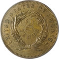 Patterns: , 1863 2C Two Cents, Judd-312, Pollock-377, R.4, PR64 Brown PCGS. GODOUR TRUST appears on the scroll over the wide shield, a...