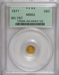 California Fractional Gold: , 1871 25C Liberty Octagonal 25 Cents, BG-767, R.3, MS62 PCGS. PCGSPopulation (64/32). NGC Census: (12/12). (#10594)...