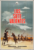 """Movie Posters:Foreign, The Seven Samurai (Dipenfa, 1965). First Release Spanish One Sheet (27"""" X 39""""). Foreign.. ..."""