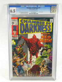 Chamber of Darkness #2 (Marvel, 1969) CGC FN+ 6.5 Off-white to white pages