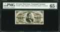 Fractional Currency:Third Issue, Fr. 1295 25¢ Third Issue PMG Gem Uncirculated 65 EPQ.. ...