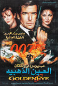 "Movie Posters:James Bond, GoldenEye (United Artists, 1995). Egyptian One Sheet (27"" X 41"").James Bond.. ..."