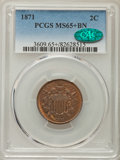 Two Cent Pieces, 1871 2C MS65+ Red and Brown PCGS. CAC....