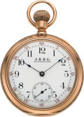 Timepieces:Pocket (pre 1900) , Waltham Gold 19 Jewel American Watch Co. Model 1888. ...