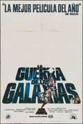 "Movie Posters:Science Fiction, Star Wars (20th Century Fox, 1978). Spanish One Sheet (27.5"" X39.25"") Style A. Science Fiction.. ..."