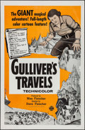 """Movie Posters:Animation, Gulliver's Travels & Others Lot (World Entertainment, R-1960s). One Sheets (2) (27"""" X 41""""). Animation.. ... (Total: 2 Items)"""
